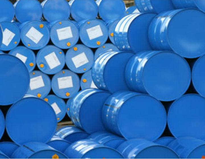 Blue round liquide container